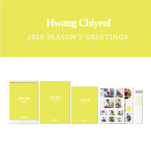 黄致列(HWANG CHI YEUL) - 2020 SEASON'S GREETINGS케이팝스토어(kpop store)