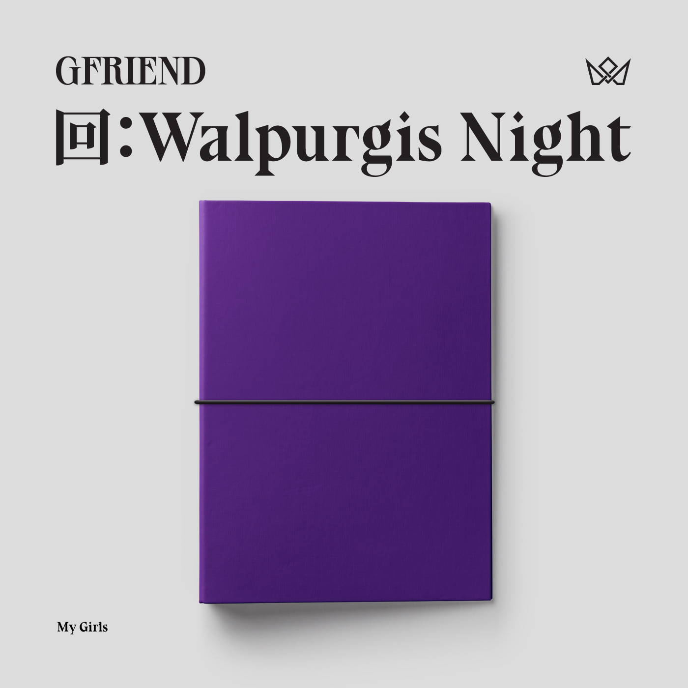 [PRE-ORDER] GFRIEND - Album [回:Walpurgis Night] (My Girls Ver.)케이팝스토어(kpop store)