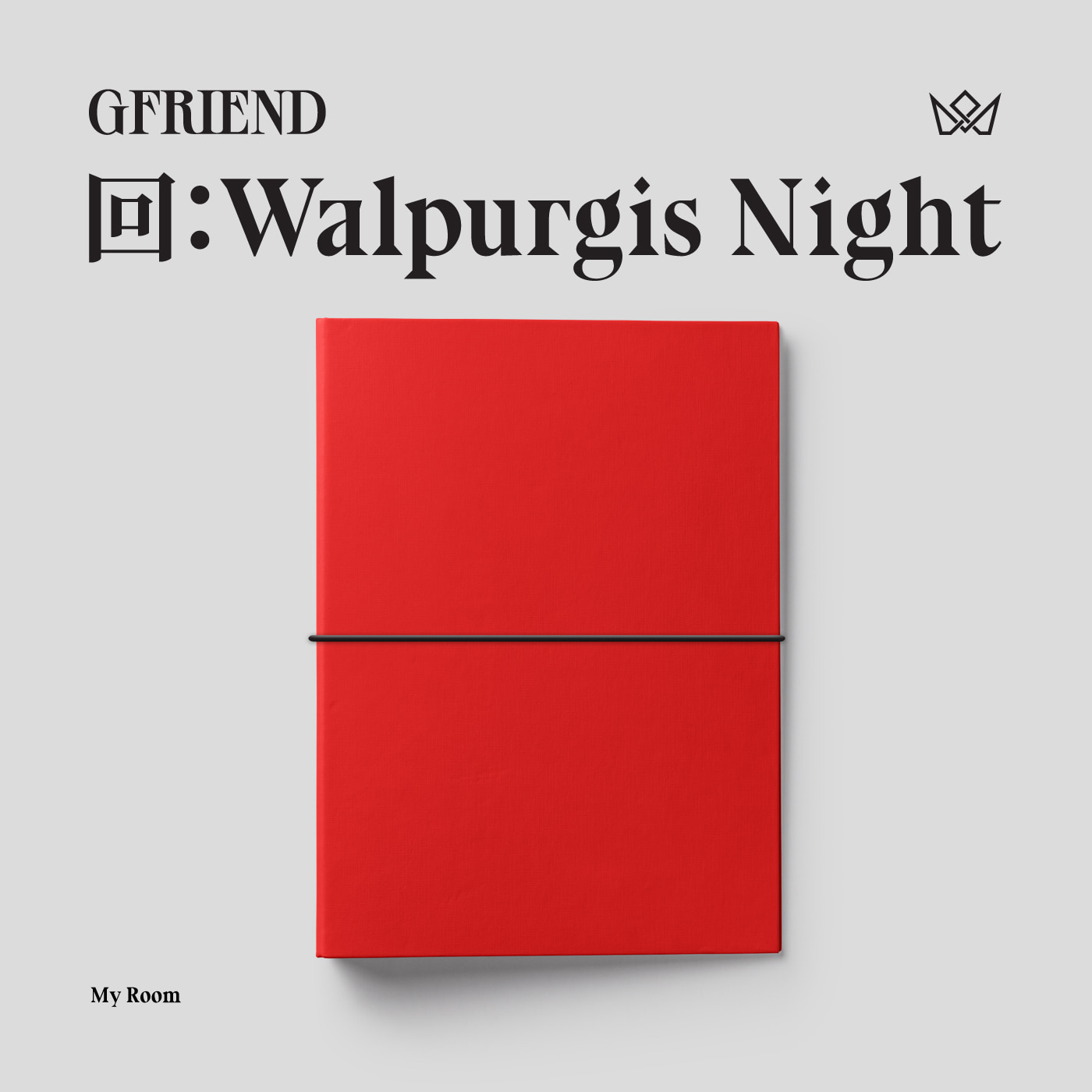 [PRE-ORDER] GFRIEND - Album [回:Walpurgis Night] (My Room Ver.)케이팝스토어(kpop store)