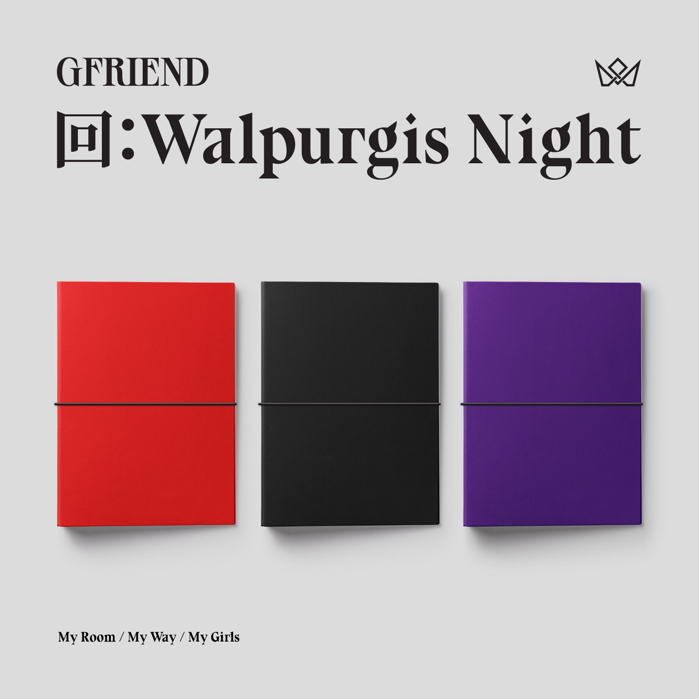 [PRE-ORDER] GFRIEND - Album [回:Walpurgis Night] (My Girs+My Room+My Way Ver.)케이팝스토어(kpop store)