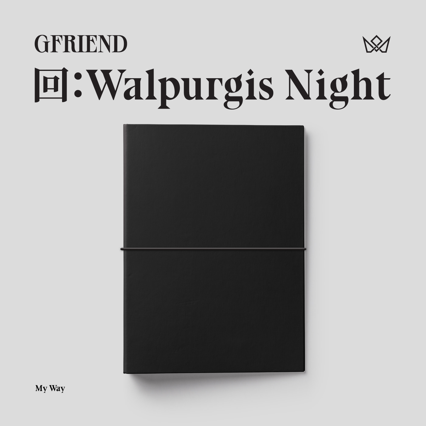 [PRE-ORDER] GFRIEND - Album [回:Walpurgis Night] (My Way Ver.)케이팝스토어(kpop store)